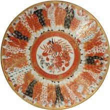 Chinese Scholars Large Shallow Dish
