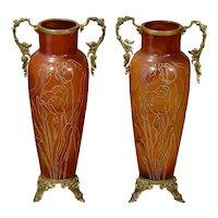 Pair of Gorgeous European Floral Glass Vases