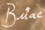 Briac Art