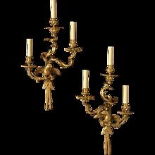 "LOUIS XV Style gilded bronze ""PARROT"" Motif three light left & right sconces"