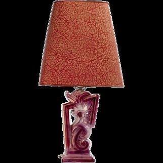 Late 1950's Retro Lamp