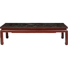 Fine Chinese Coffee Table