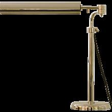 ArtDeco Table Lamp