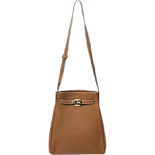 Hermès Kelly Sport 24 Gold Grained Leather