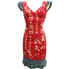 Moschino Multicolour Ideograms Dress
