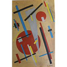Suprematist Watercolor on Cardboard by Nina Ossipovna Kogan, Russia, 1920s