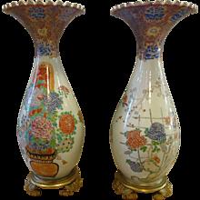 Early 19th Century Arita Vases