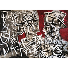 ALDOUS EVELEIGH   Untitled 1990  oil on card board  75x105 cm