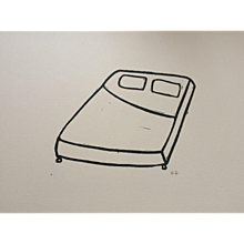 'Bed' Lino cut print, signed by artist