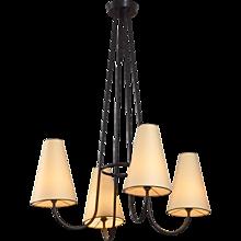 """Jean Royere """"hérisson"""" chandelier"""