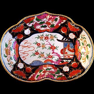First Period Worcester Porcelain Pavilion Pattern Imari Dish, Circa 1770.