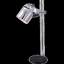 Vintage Mid-Century Chromed Table Lamp