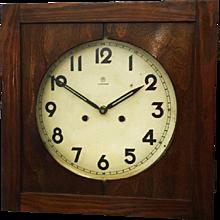 Junghans Wall Clock