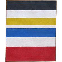 Painting by Vreugdenhil