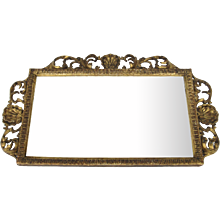 19th Century English Carved and Gilt Rectangular Wall Mirror.