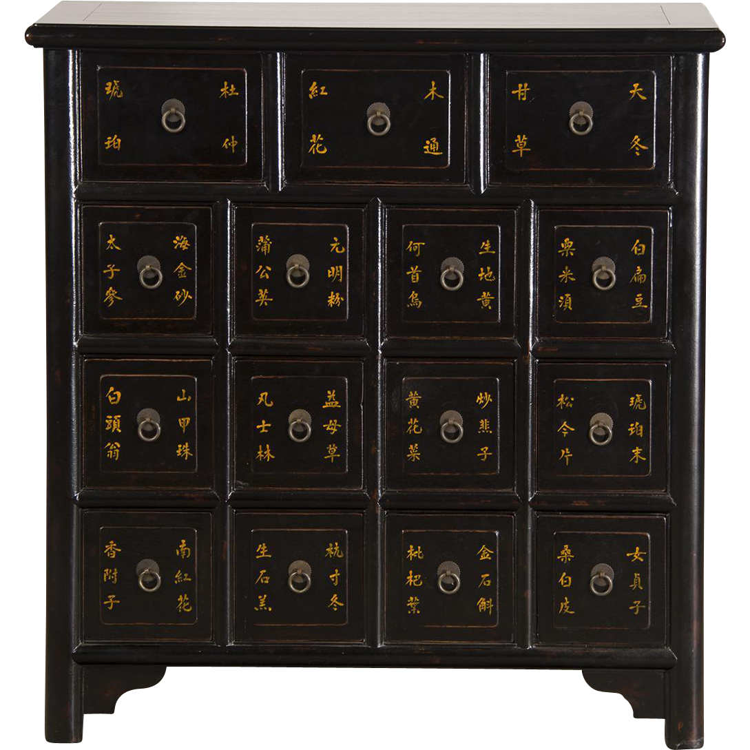 Antique Style Chinese Lacquer Apothecary Chest Gilt