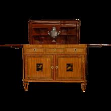"""A Dutch Louis XVI sideboard """"klapbuffet"""""""