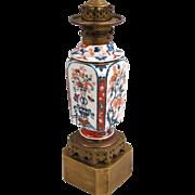 Chinese Imari Table Lamp With Gilt Base