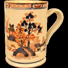 18th Century Polychrome Chinese Export Mug