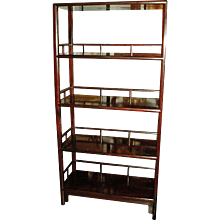 A Polished Mahogany Bookshelf with four shelves, from Hong Kong