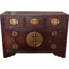 A Chinese Three Drawer Coffer Table