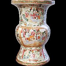 Chinese Export Rose Mandarin Ku Vase