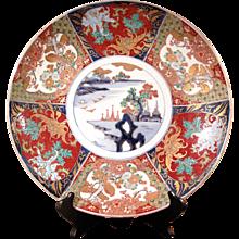 Japanese Imari Meiji Period Famille Verte Porcelain Charger