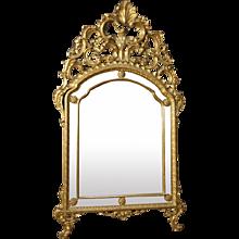 20th Century Italian Gilt Mirror In Louis XV Style