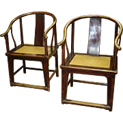 A Pair of Chinese Horseshoe Back Chairs