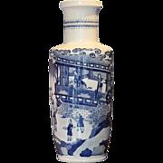 Tongzhi period 'rouleau' vase