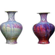 Pair of Large Mid 19th Century Chinese Flambe Glazed Vases. (c. 1860 Chinese)