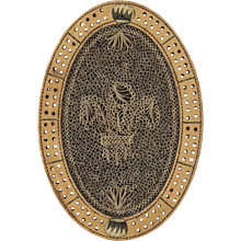 Georgian Oval Quillwork Cribbage Board C.1800