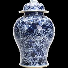 Antique Chinese Kangxi Baluster Jar Or Vase 1662-1722