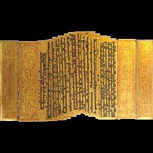 Burmese Buddhist Manuscript Gilt and Lacquer
