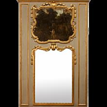 Louis XVI Epoque Trumeau